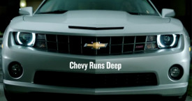 Chevrolet: Make a Wish